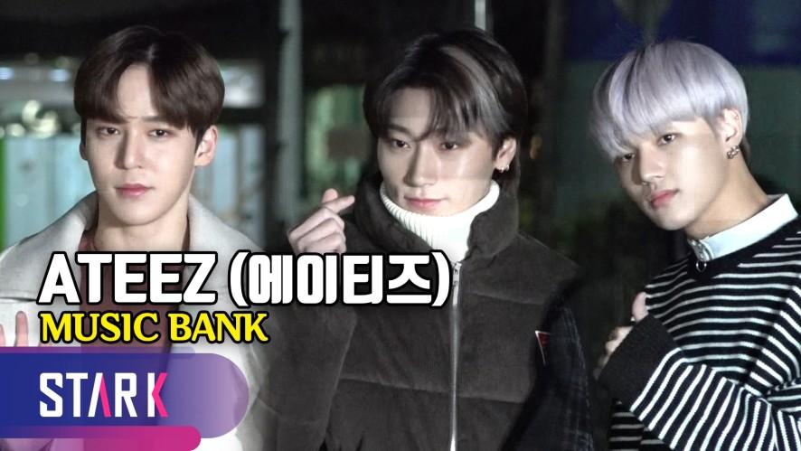 '핫한 아이돌' 에이티즈, 뮤직뱅크 출근 완료! (ATEEZ, MUSIC BANK)
