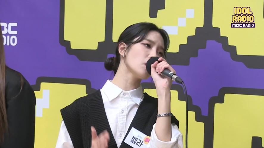 """엘리스 소희와 벨라가 부르는 """"한숨"""" (이하이) LIVE ♬♪"""