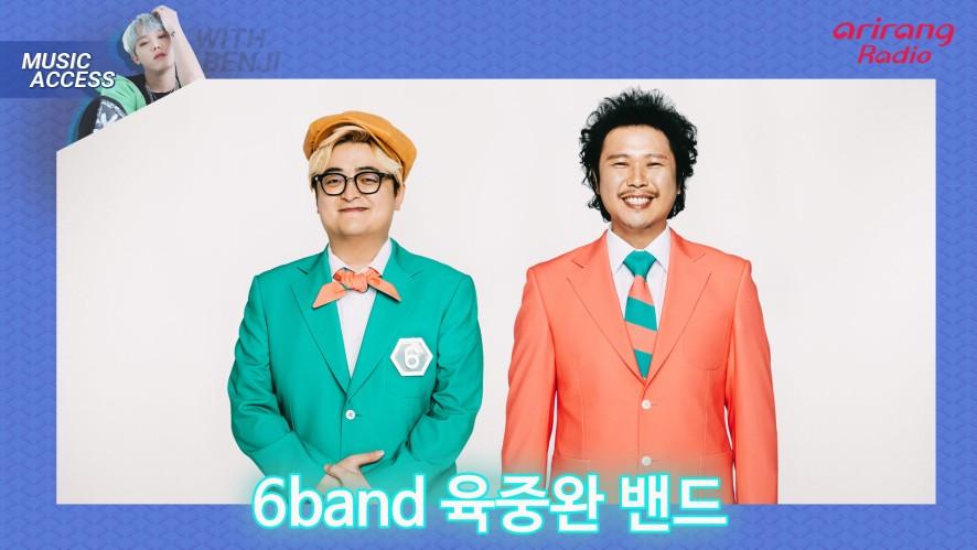 Arirang Radio (Music Access / 6band 육중완 밴드)