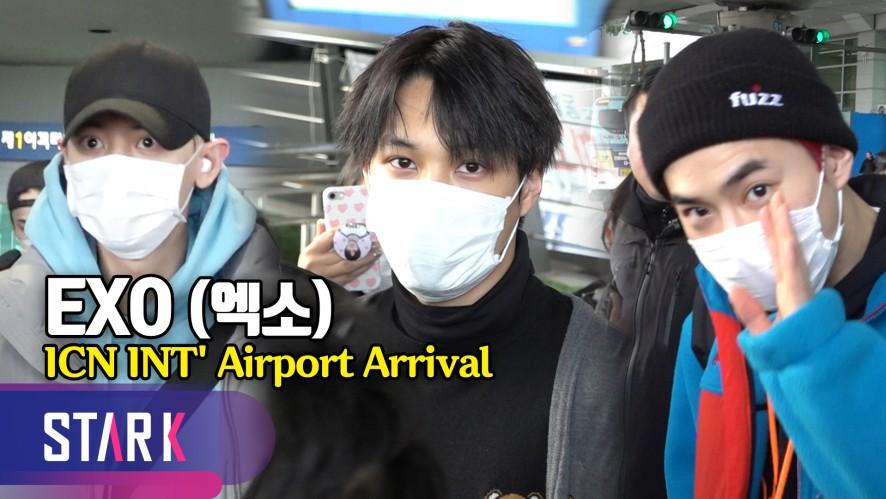 엑소, 여심 설레게 하는 눈빛 (EXO, 20191223_ICN INT' Airport Arrival)