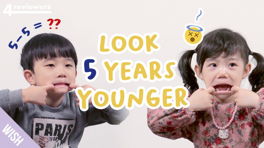 5 Year Old Kids Try Face Yoga to Look 5 Years Younger