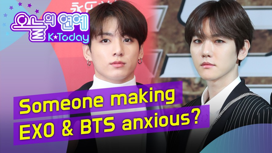 [K Today] Someone making BTS & EXO anxious? (방탄소년단과 엑소를 긴장시킨 팬의 행동은?)