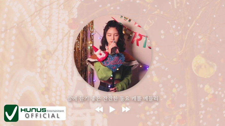[Special] Christmas Medley cover by Bella 🎄🤶🦌