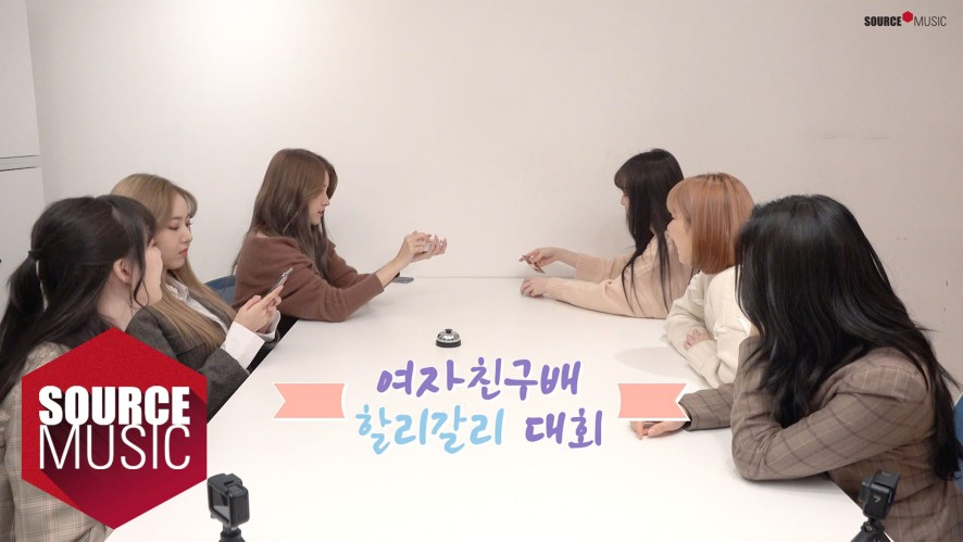 [Special Clips] 여자친구 GFRIEND - 2020 SEASON'S GREETINGS Halli Galli(할리갈리)