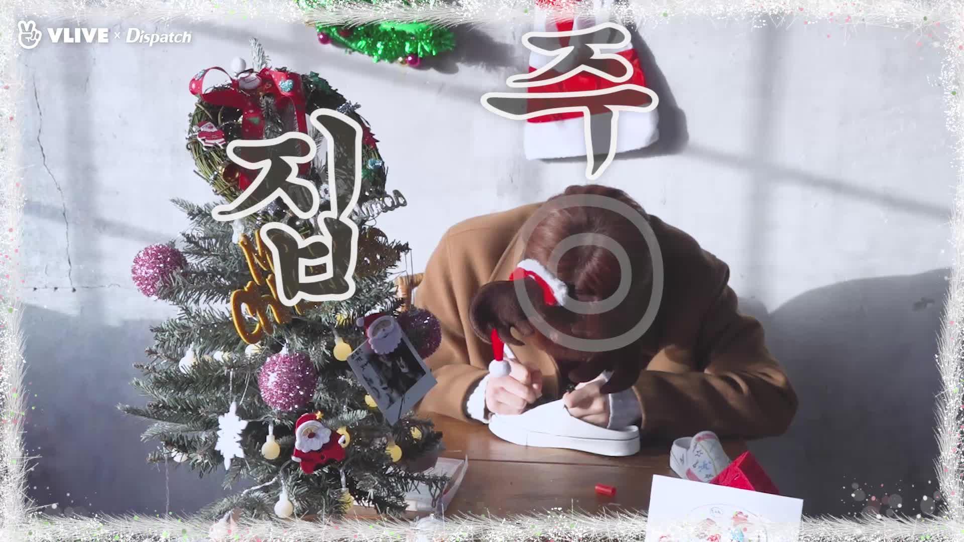 """[ⓓxV] """"다니티, 녜리 크리스마스! ②"""" (강다니엘 : KANG DANIEL)"""