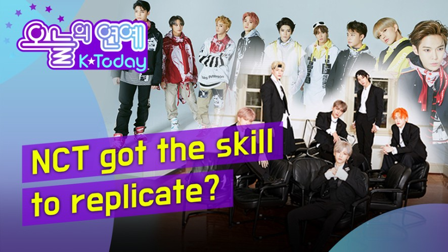 NCT got the skill to replicate?(NCT에게 분신술이 생겼다?)