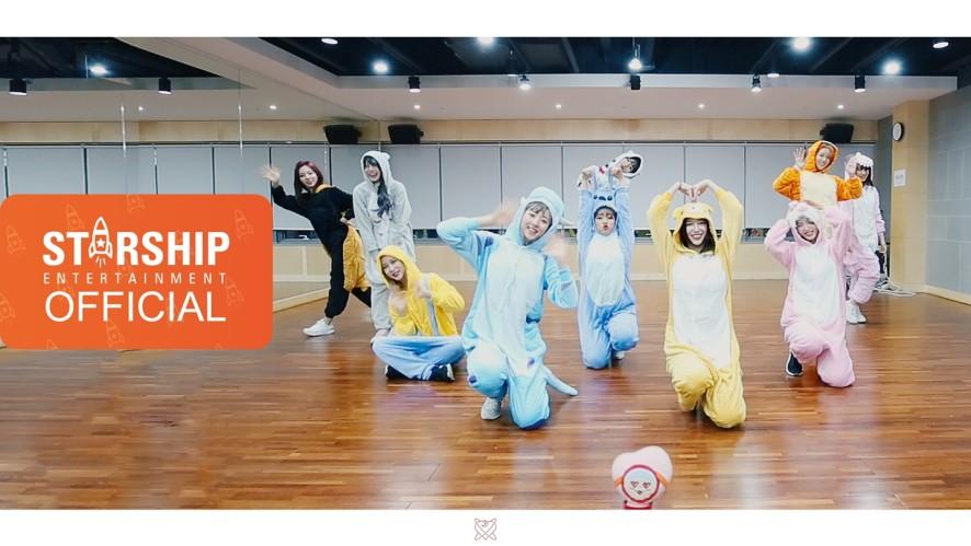 [Dance Practice] 우주소녀 (WJSN) - 이루리 (As You Wish) 우정들 소원 이루리 Ver.