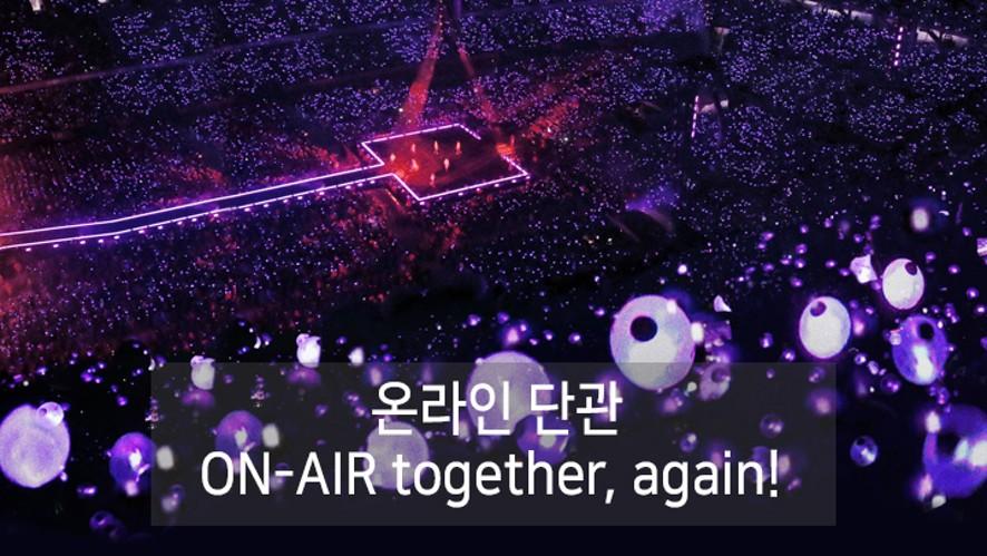 V Live 온라인 단관 Bts World Tour Love Yourself Speak