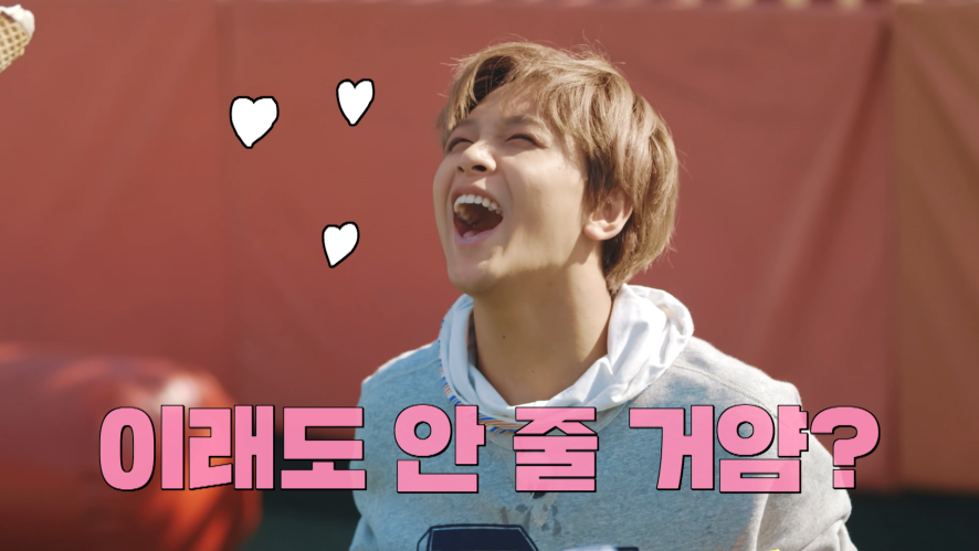 [NCT LIFE] Ep.11 Revenge Match. Fun comes from victory