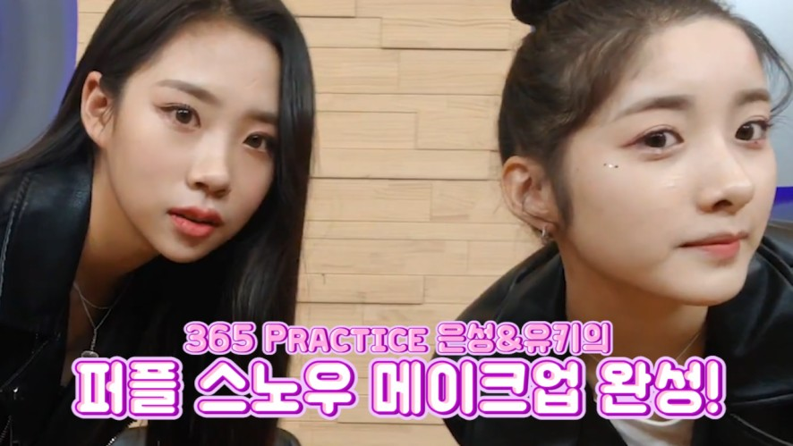 [V PICK! HOW TO in V] HOW TO DO EunSeong&Yuki's purple snow Makeup💜❄️