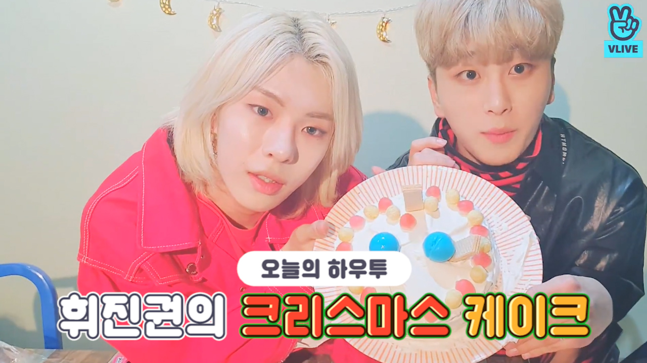 [V PICK! HOW TO in V] 휘진권의 크리스마스 케이크🍰 (HOW TO COOK HWI&JINKWON's Christmas Cake)