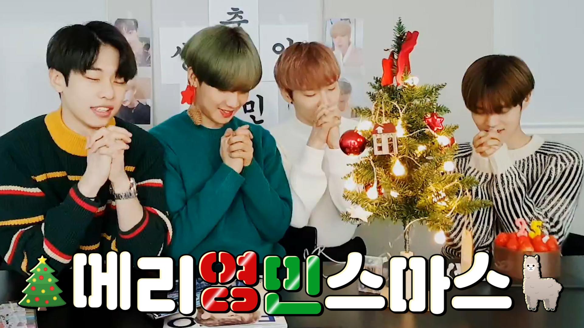 [AB6IX] 메리영민스마스🎅❤ 크리스마스 보이와 함께라면 오늘도 사랑해~💕 (HAPPY YOUNGMIN DAY!+1)