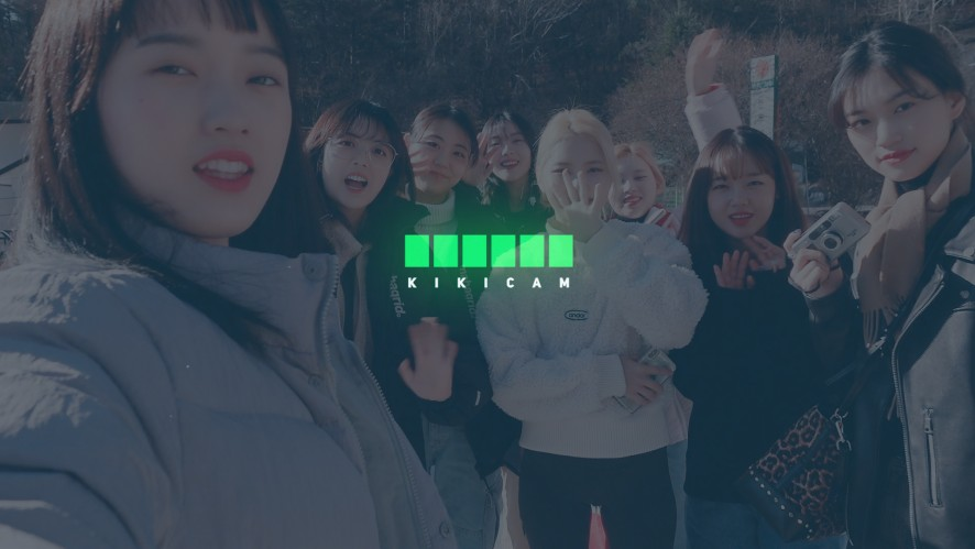 [KKK] Weki Meki's 1st Friendship MT🧡 #41