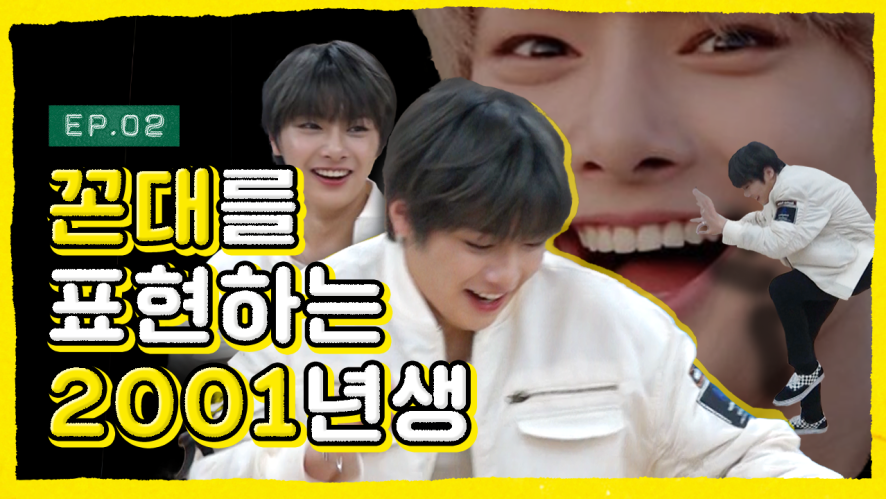 I'm an oldie..?! Are these results real when I'm only 20? [B SIDE] Stray KidsㅣEP.2