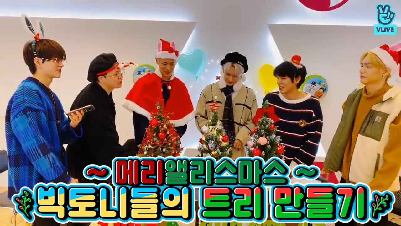 [VICTON] 전 빅토니들 보고 솟는 광대 결박 중이거든요😍 (ft.결박트리🎄✨) (VICTON decorating Christmas tree)