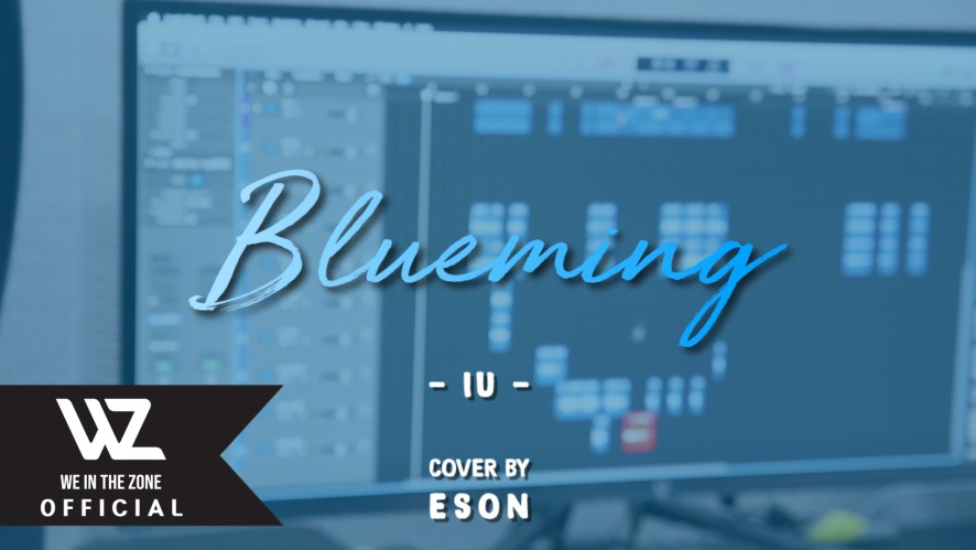 [COVER] Blueming - ESON of WE IN THE ZONEㅣIU