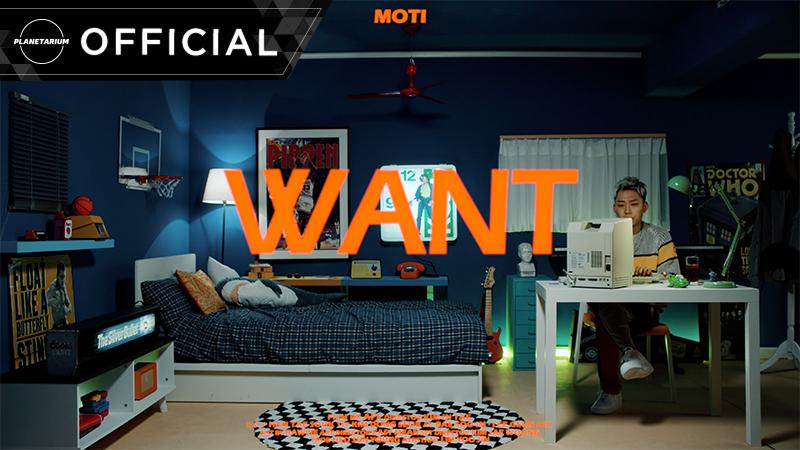 [MV] 모티(Moti) - 원해(Want) (ENG SUB)