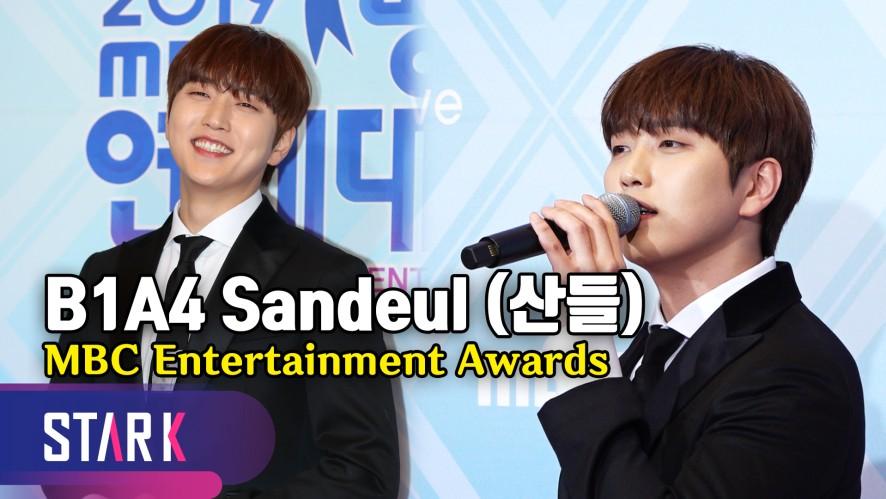 산들, 고막 녹이는 라이브 '지금 이 순간'♡ (B1A4 Sandeul, MBC Entertainment Awards)