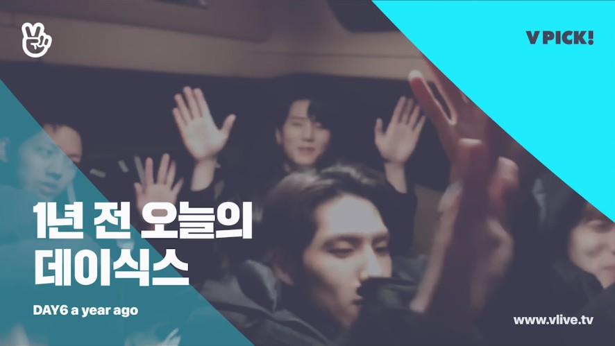 DAY6 talking about their year-end stage a year ago💕🥄