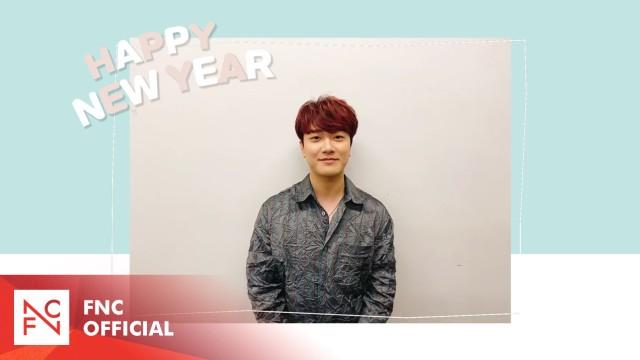 FTISLAND 최민환 2020 New Year's Greeting Message