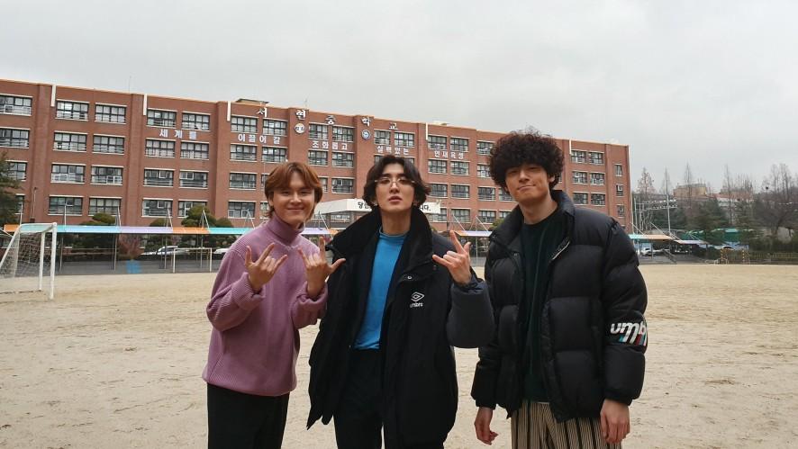 Jangbe & Head of Department Choi's School Seohyun Middle School Festival🤩😆🤟