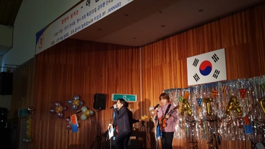 Head of Department Choi's School, Yatap High's Festival🤟🤩😍