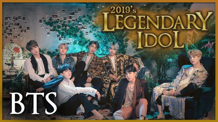 2019's Legendary Idol 'BTS'(방탄소년단 피, 땀, 눈물 모음.ZIP)