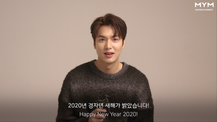 LEE MIN HO : 2020 NEW YEAR'S GREETING⭐