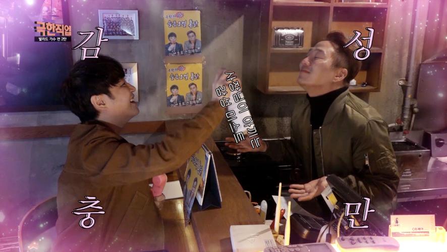 [바이브] 2019 바이브(VIBE) 전국투어콘서트 '발라드림VI 극한발라드' - 주문하신 슬픔오열통달이 왔어요!!! (Concert VCR ver.)