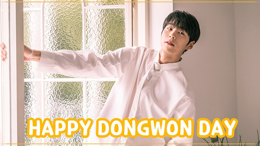 ♥ HAPPY DONGWON DAY ♥