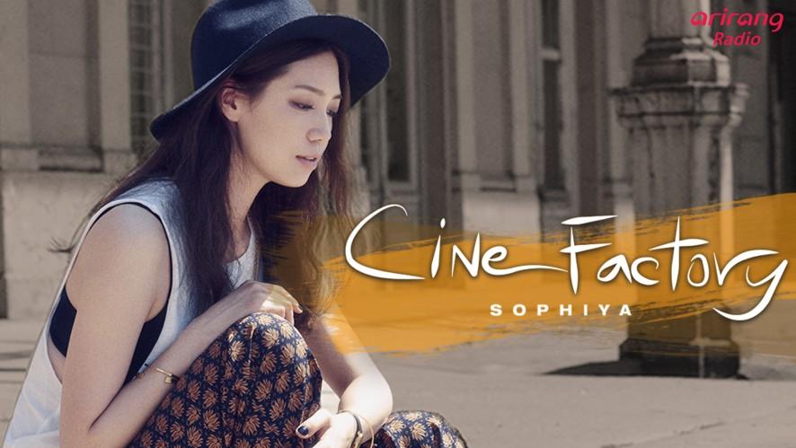 Arirang Radio [Cine Factory]