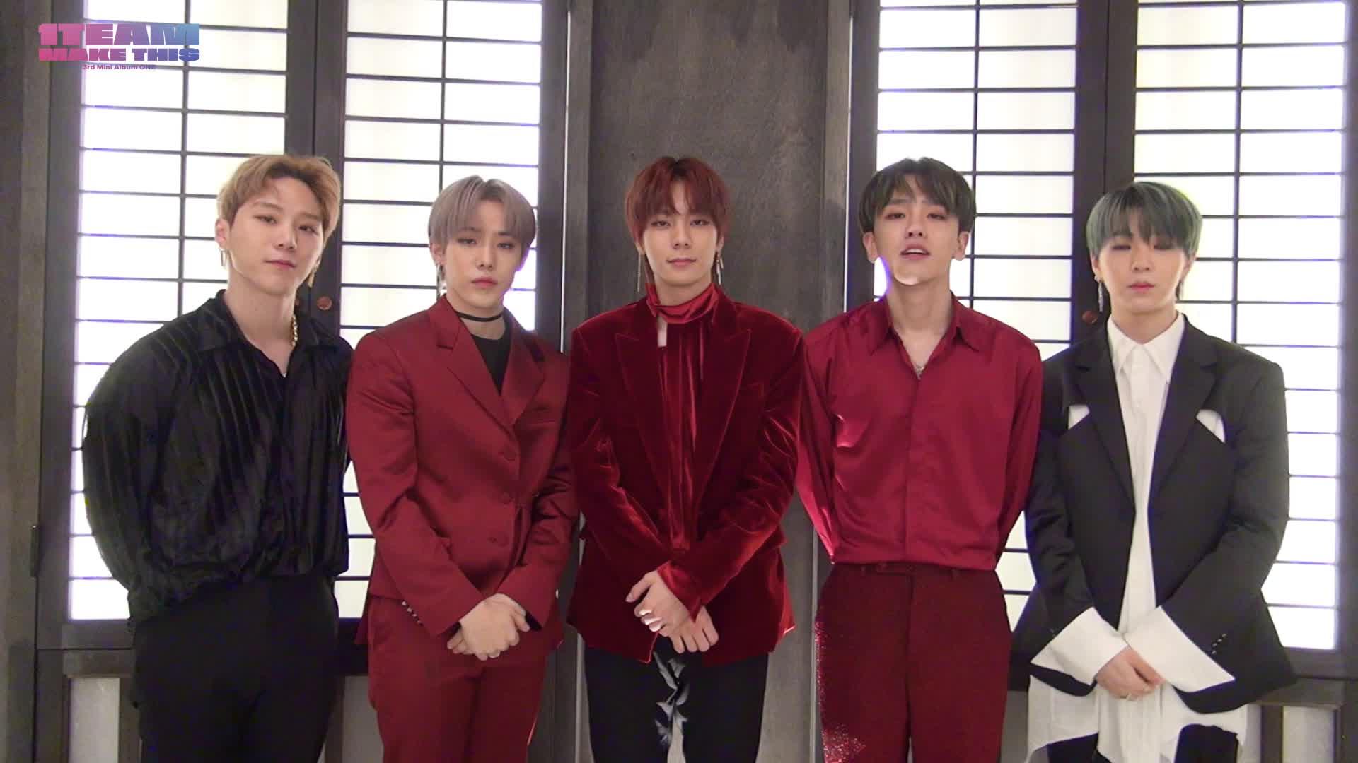 1TEAM(원팀) - HAPPY NEW YEAR 2020