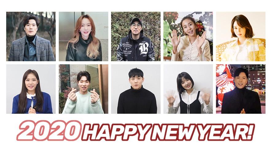 [KING] 2020 HAPPY NEW YEAR!