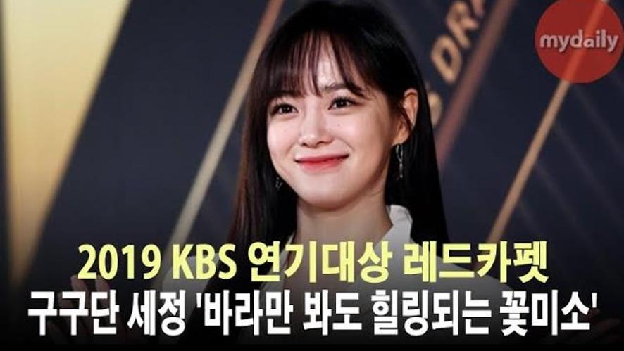 [세정:SEJEONG] '오늘은 배우로 출석'