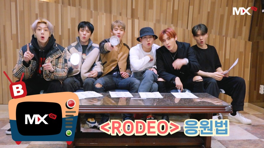 [MON CHANNEL][B] EP.158 'RODEO' Cheer Guide Video