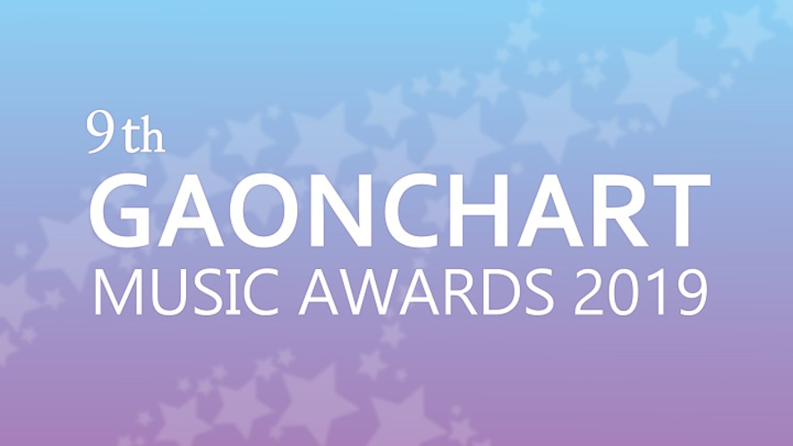 [Replay] 9th GAONCHART MUSIC AWARDS PART2