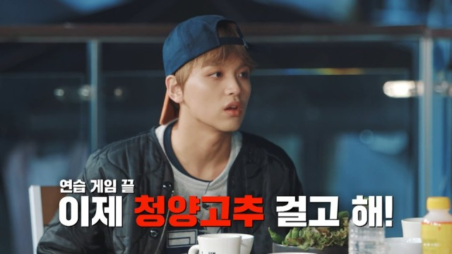 [NCT LIFE] Ep.14 Shh, if you are caught, it's gonna be hot