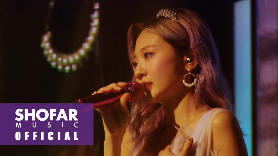 [2019 볼빨간사춘기 전국투어 콘서트 'Two Five'中 Naomi Scott - Speechless covered by 지영]