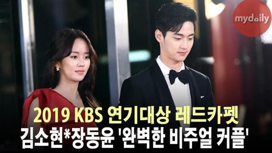 [김소현-장동윤] '동주와 녹두의 만남'