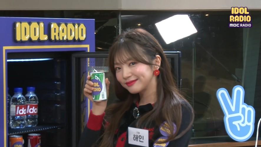 """""""캬아~!"""" 해인&지엔의 음료 광고♥♡"""