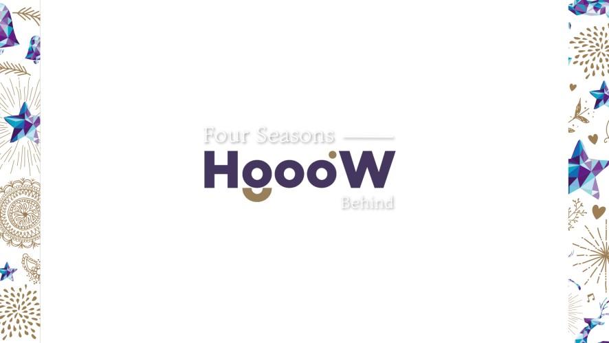 호우(HoooW) Season's Greetings Sketch Film   호우의 사계절💙