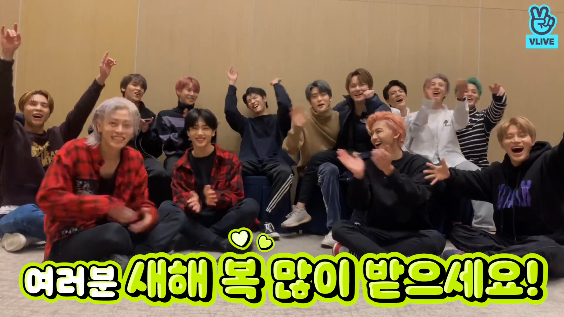 [NCT] 올해도(쉼표,) 엔시티와 함께 행복하게 2020년 보내요(느낌표!) (NCT's V after the year-end stage)