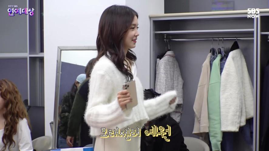 [2019 SBS 연예대상] '데뷔와 동시에 은퇴..? 연예대상 축하 댄스 무대를 찢었다!'/ SBS Entertainment Awards Special