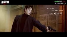 [예고] 뮤지컬 <영웅본색> 프레스콜 녹화중계