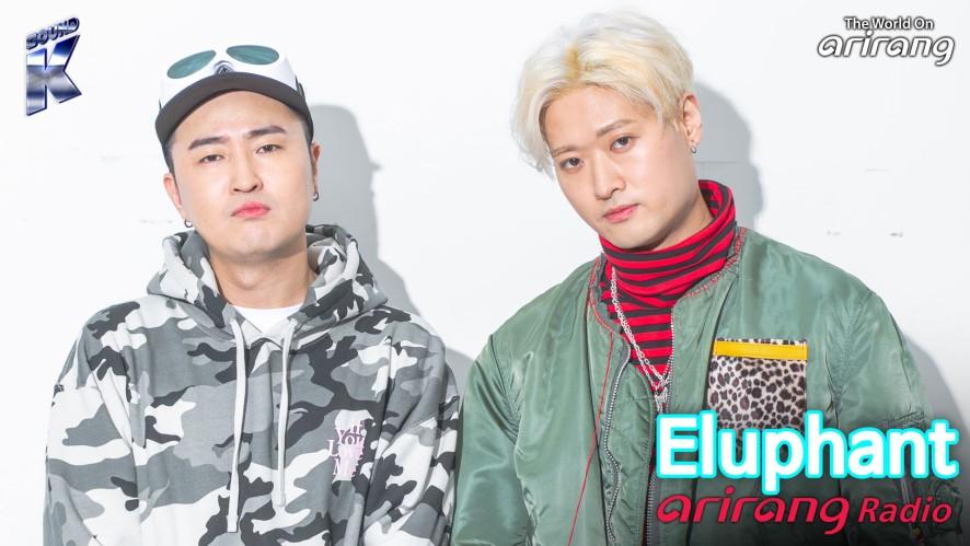 Arirang Radio (Sound K / Eluphant 이루펀트)