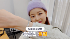 [V PICK! HOW TO in V] HOW TO MAKE SEUNGEUN's bracelet💍