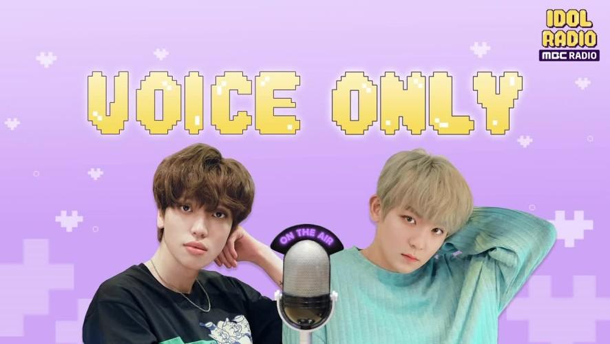 [Full]'IDOL RADIO' ep#459. 아이돌 라디오 핫차트 '아핫!' (스페셜 DJ 틴탑 니엘&리키)