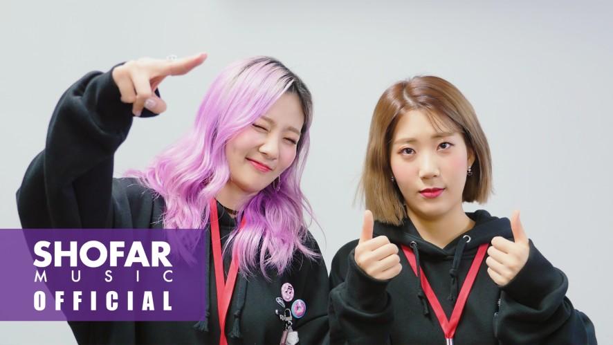 [볼사TV ep.11 'Two Five' 콘서트 in 부산 비하인드]