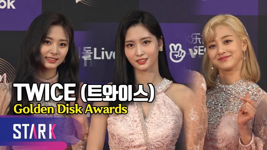 트와이스, 범접할 수 없는 요정 미모 (TWICE, Golden Disk Awards)