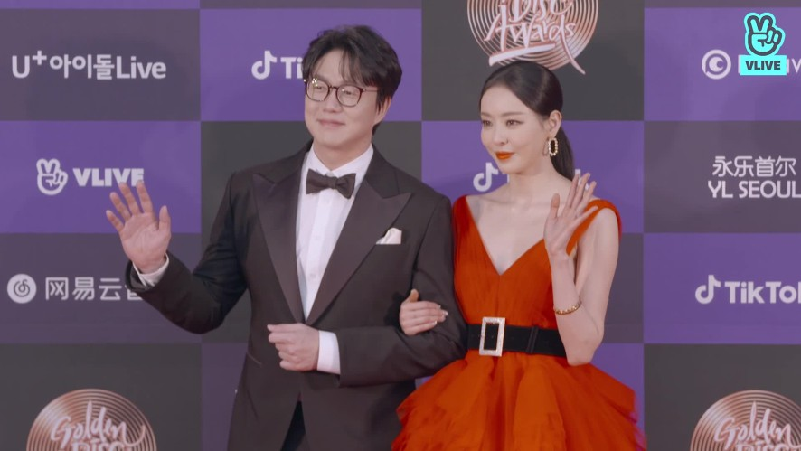 The 34th Golden Disc Awards with TikTok Day 1 Red Carpet - MC